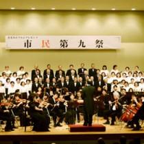 約150人による歓喜の歌声を響かせた市民第九祭=28日、奄美市