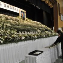 樺山元伊仙町長町民葬
