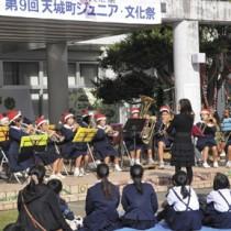 13組170人が多彩なステージを披露したジュニア文化祭=23日、天城町