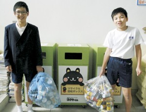学校内にもリサイクルボックスを設置=15日、住用小学校
