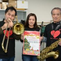 アマービレクリスマスコンサート