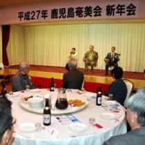 島唄の祝い唄も披露された鹿児島奄美会の新年会=25日、鹿児島市上荒田町