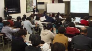 6次産業化の進め方などを学んだ基礎研修会=27日、奄美市名瀬