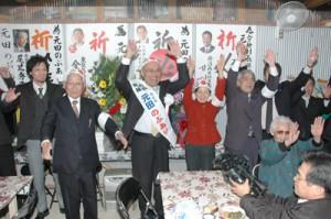 2回目の当選を決め支持者らと万歳三唱する元田信有氏=13日午後5時すぎ、宇検村湯湾