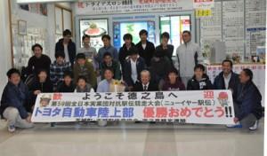 徳之島入りしたトヨタ自動車陸上長距離部の選手ら=7日、徳之島空港