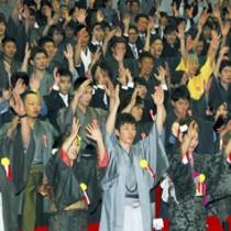 紬着用率が最も高かった奄美市笠利地区の成人式=1月5日