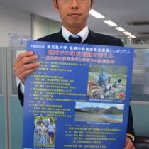 2月8日津波避難シンポ