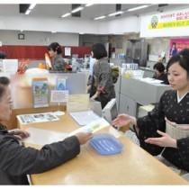 大島紬姿で接客する女性職員ら=奄美大島信用金庫本店