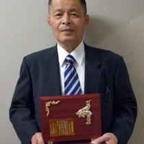 県柔道会から優秀指導者として表彰された稲田さん=24日、名瀬公民館伊津部分館