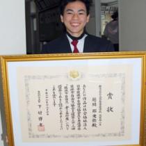 文部科学大臣奨励賞を受賞した越間那央弥君(上)と、受賞作品の「運動会」=13日、龍郷町