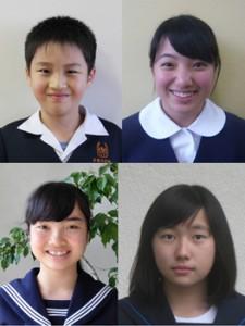 (右上から時計回りに)川口栞里さん、大山瀬李華さん、長野朱里さん、丸岡武琉君