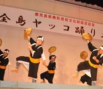 根折に伝わるヤッコ踊り「根折あぶしぐい」=18日、和泊町民体育館