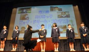 将来の夢を堂々と発表した小中学生=22日、奄美文化センター