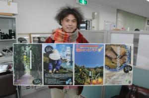 集落ぐるみの体験型観光事業組織を立ち上げた中村修さん=6日、南海日日新聞社