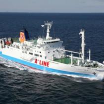 3月5日就航の新船「フェリーきかい」(奄美海運提供)