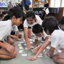 児童たちが元気いっぱいに札を取り合った島口ことわざかるた大会=18日、東城小学校