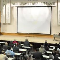 歴史や伝統文化の価値を再認識した伝統文化遺産総合活性化事業の報告会=21日、伊仙町