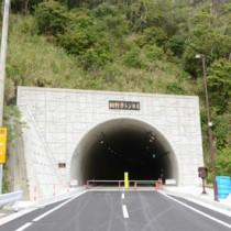 22日から供用開始される網野子トンネル=瀬戸内町