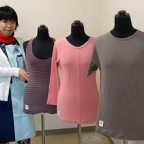 泥染めや草木染めの技術を応用したヨガウエアの新商品=2日、奄美市名瀬のアマミファッション研究所