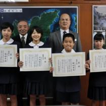 賞状を手に笑顔を見せる子どもたち=10日、龍郷町役場