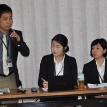 宿泊施設開設など住用地区への提言を行った大学生3人(左から、尾池さん、宋さん、和田さん)=30日、奄美市役所