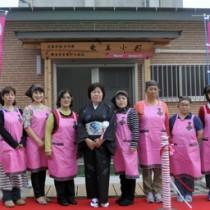 名瀬漁協の食堂兼加工施設プレオープン
