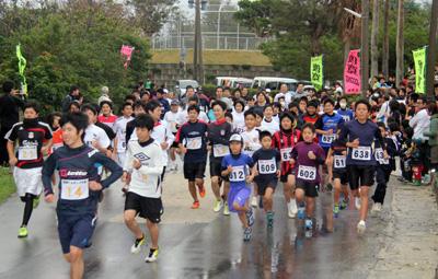 喜界町俊寛ジョギングに220人 | ...