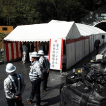 安全祈願祭が行われた深山トンネルの建設現場=13日、瀬戸内町