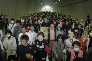 網野子トンネルウオークにスタートする参加者=15日、奄美市住用町