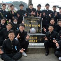 甲子園初出場の記念碑に集う野球部の卒業生=2日、大島高校