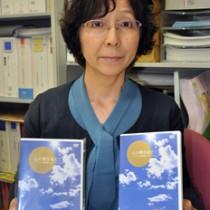 県が作成したハンセン病問題啓発用のDVD「心の壁を越えて~ハンセン病問題について考える」