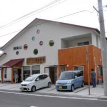 4月1日オープンの夢来夢来=30日、奄美市名瀬小浜町