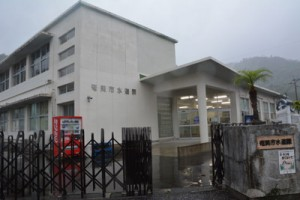 鹿児島大学国際島嶼教育研究センターの奄美分室が設置される旧名瀬保健所跡=奄美市名瀬柳町