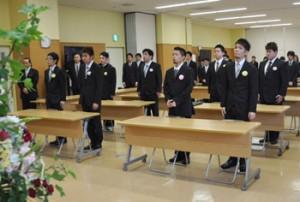 奄美情報処理専門学校の第11回入学式=10日、県立奄美図書館