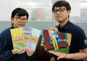 大島紬柄をモチーフにしたカラフルな3種類のタイツを発売した