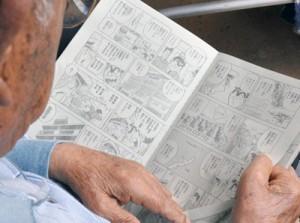 あだん横丁・漫画「こち亀」に沖永良部コーヒー150509沖