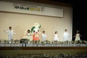 児童たちとダンスを披露する「リリリーちゃん」=3日、和泊町民体育館