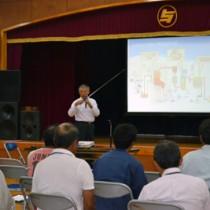 新施設建設工事の概要説明などがあった住民説明会=15日、与論町地域福祉センター