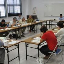 徳之島の観光誘客対策について意見交換したワーキンググループ会議=27日、徳之島町