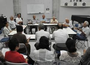 80歳代の語り部が戦時中の体験を語り合った座談会=19日、天城町