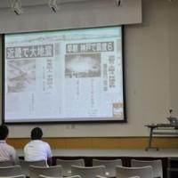 時事通信解説委員の中川和之氏が講演した防災危機管理研修会=30日、伊仙町