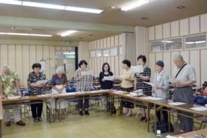 戦後70年生涯学習講座 久岡