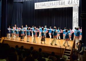 講演会に歌や踊りと盛りだくさんの内容でスタートを切った健寿大学=17日、奄美市の名瀬公民館