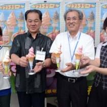販売を開始した、大和村特産のスモモを使ったソフトクリーム=12日、同村大棚の大和まほろば館