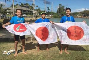 「マウイジムモロカイチャレンジワールドチャンピオンシップ2015」で活躍した清水さん、白畑さん、井藤さん(右から)=提供写真
