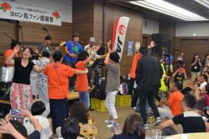 来場者一体となって楽しんだヨロン島ファン感謝祭=6日、東京・練馬区立区民・産業プラザ(ヨロン島観光協会提供)