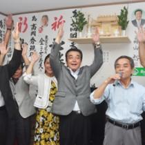 支持者らと万歳三唱して3選を喜ぶ高岡氏=12日午後9時42分、徳之島町亀津