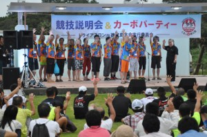 山﨑立士監督らが選手宣誓したカーボパーティー=3日、天城町ヨナマビーチ