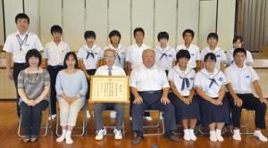 読書活動で和泊町が文部科学大臣表彰150717沖