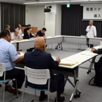 来年度導入に向けて意見を交わした奄美ドクターヘリ導入準備委員会=21日、県立大島病院救命救急センター